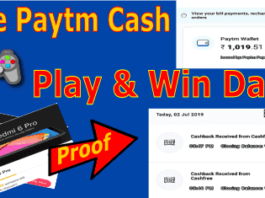 PLAY GAMES AND WIN PAYTM CASH DAILY