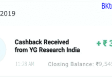 Proof Paytm Rs. 3600
