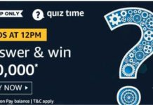 AMAZON QUIZ 22 AUGUST 2019 ANSWERS
