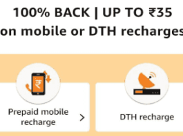 Amazon recharge DTH 100% cashback