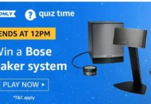 amazon 13 august quiz answer