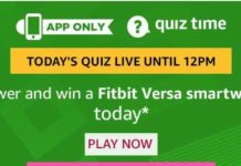 amazon quiz 31 august answers