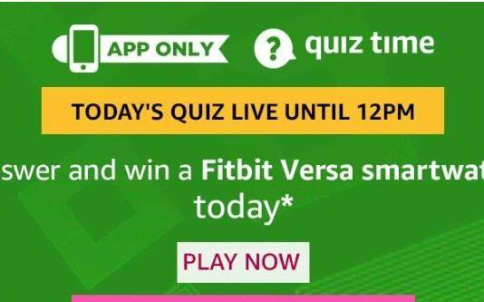 amazon quiz 31 august answers