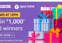 amazon quiz today 10 august