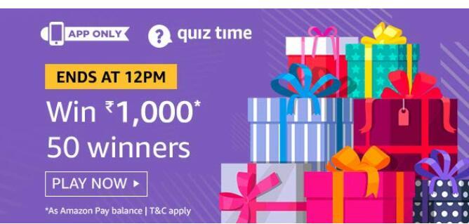 amazon quiz today 10 august