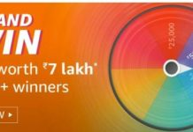 amazon spin and win 7 Lakh