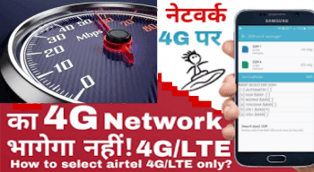 Airtel 4G internet settings » Increase Airtel 4g speed