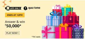 Amazon Quiz Contest Today Answer