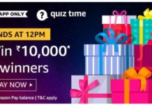 Amazon today quiz answers 7 september