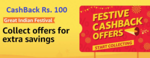 amazon festive offers collect