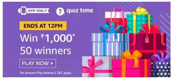 amazon quiz answer 2 September