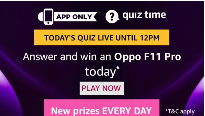 amazon today quiz answer 4 September