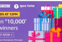 amazon today quiz answer 5 september