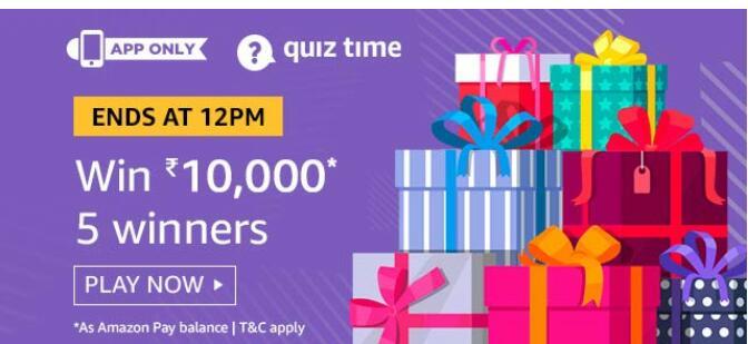amazon today quiz answer 5 september