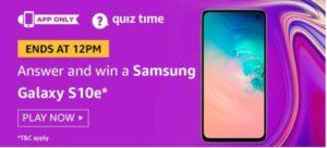 amazon today quiz answers 8 sept