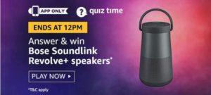 amazon quiz answers 5 October