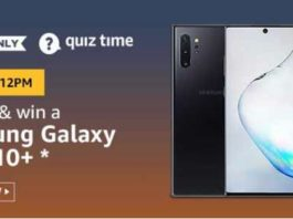 amazon today quiz answer 30 October 2019