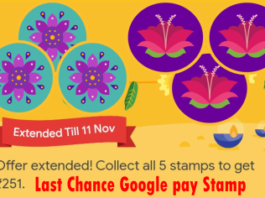 google pay rangoli stamp (updated)