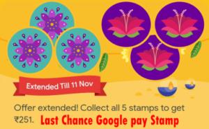 google pay rangoli stamp (updated)