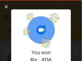 Google duo scratch card earn
