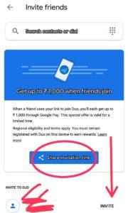 google duo invite