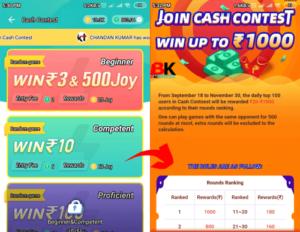 cash contest minijoy pro apk