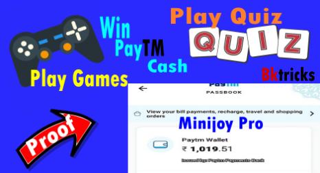 minijoy pro app free paytm cash
