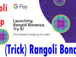 rangoli bonanza google pay stamp