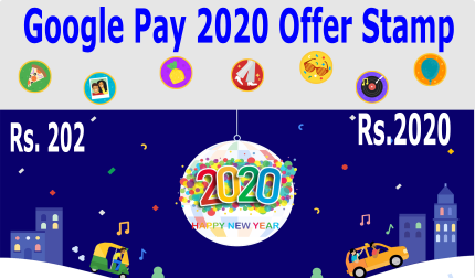 Google Pay 2020 Offer Stamp